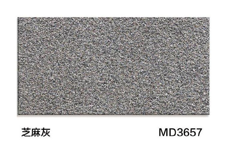 MD3657芝麻灰
