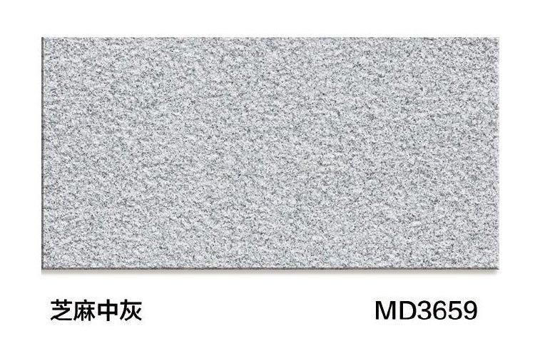 MD3659芝麻中灰