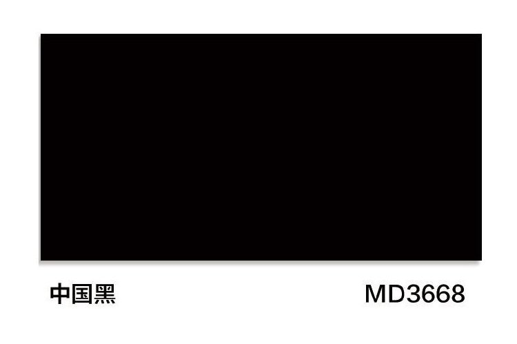 MD3668中國黑