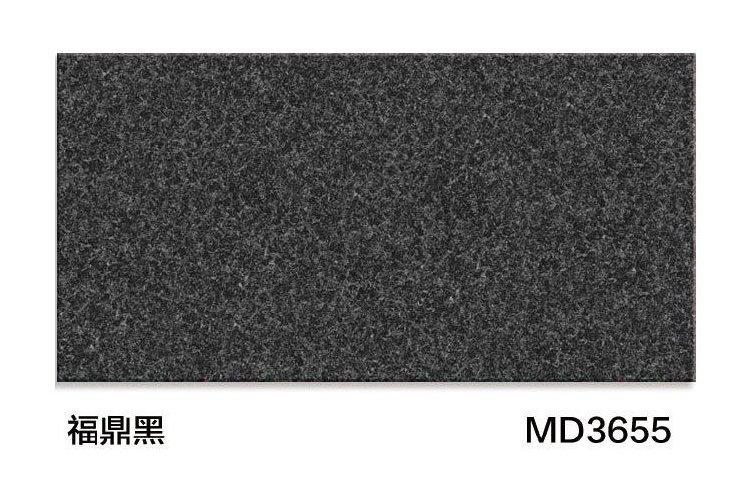 MD3655福鼎黑