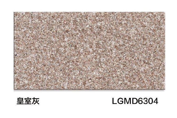LGMD6304皇室灰