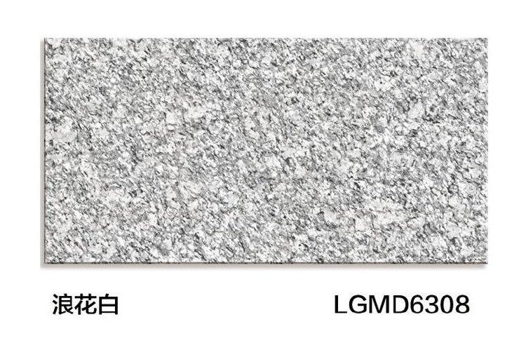 LGMD6308浪花白