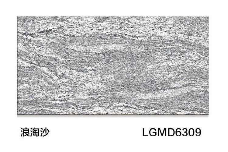 LGMD6309浪淘沙