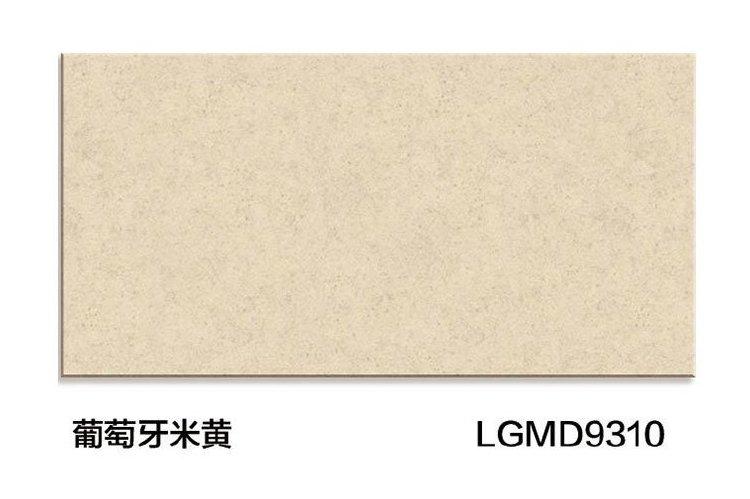 LGMD9310葡萄牙米黃