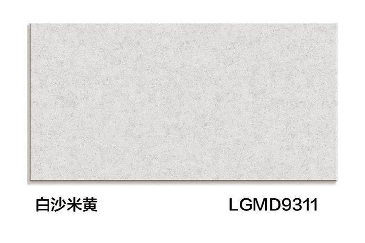 LGMD9311白沙米黃