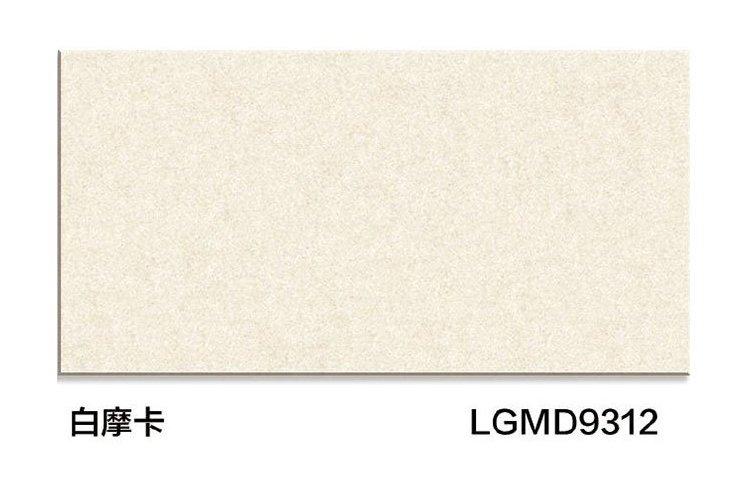 LGMD9312白摩卡