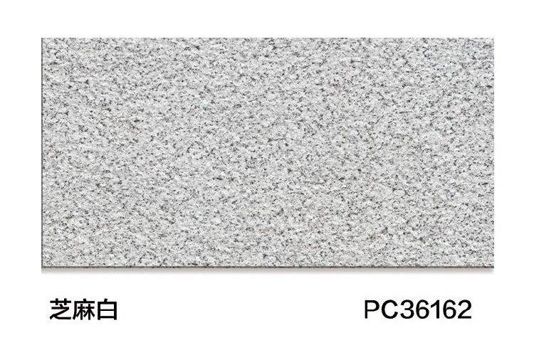 PC36162芝麻白