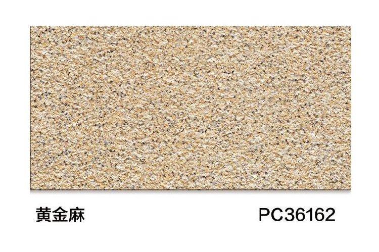 PC36162黃金麻