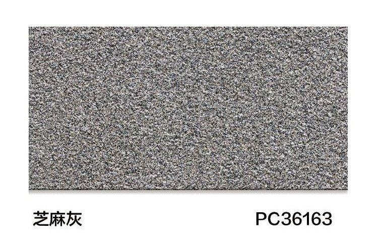 PC36163芝麻灰