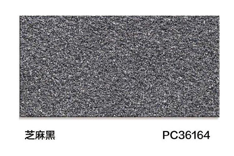 PC36164芝麻黑