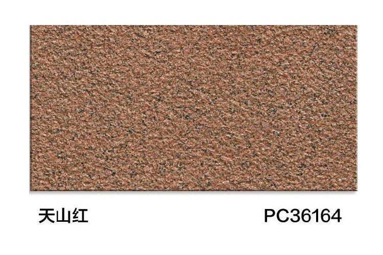 PC36164天山紅