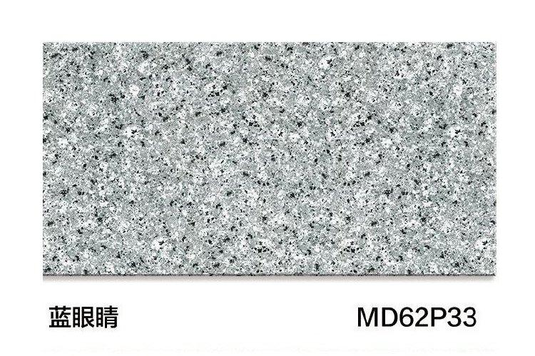 MD62P33藍眼睛