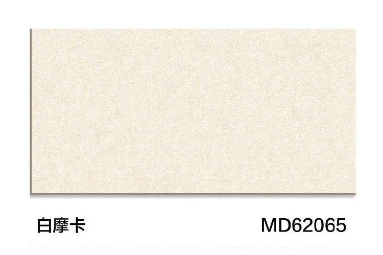 MD62065白摩卡
